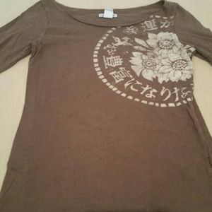 Lucky brand 100% cotton brown symbol top